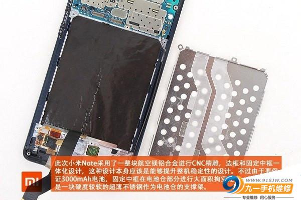 小米note电池固定模块特写