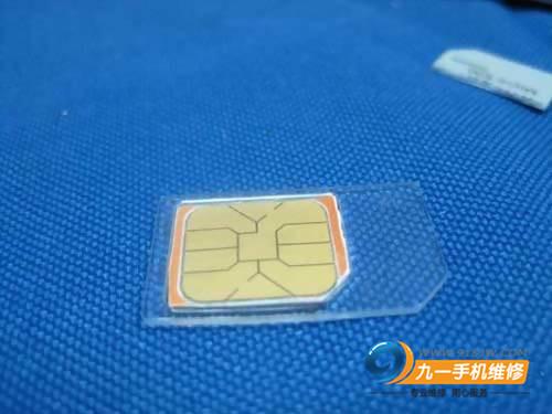 苹果手机怎么剪卡?