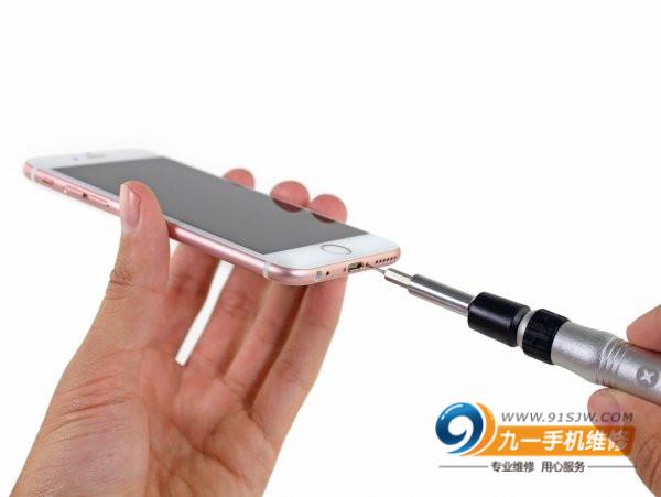 苹果6s换电池多少钱?iphone6s换电池教程昆明