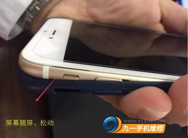 iphone6翘屏/苹果屏幕翘起来了怎么办?-昆明九一手机