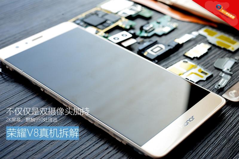 华为荣耀v8屏幕碎了换屏幕图文教程-昆明九一手机维修