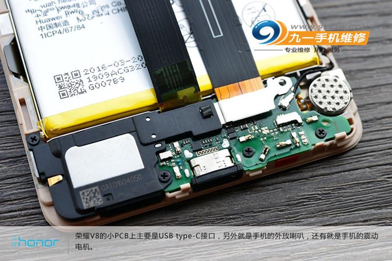 荣耀v8屏幕碎了换屏幕图文教程-昆明九一手机维修