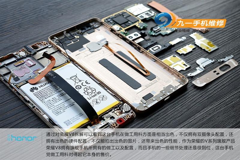 荣耀4x手机内部电路结构图