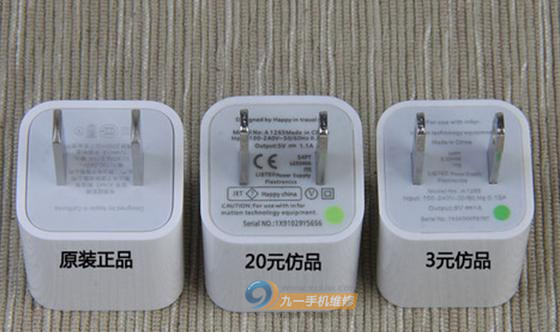 在高仿产品内部,可以看到,相比起原装产品,其内部的元件配置可以说少得可怜,当然主要的变压电路还是有的,简单的滤波电路,尤其是次级侧方面的原件,非常少,仅由几个电阻、一个电容、一个光电耦合器组成,不过幸好的是,还有保险管的存在。3块钱的高仿质量最差,20块的稍微好些。但是质量也不过关。小小的充电头,几乎是每个使用手机的用户都会接触到的东西,而在目前的市面上,这些产品的定价多数差别比较大,不了解产品的用户,容易被超低价格所吸引,而从拆解的内部零件来看,目前的山寨基本是做不到标准电性输出的需求,使用这种不稳定的
