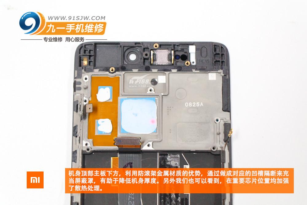 小米5s/5s plus屏幕碎了换屏幕维修要多少钱?