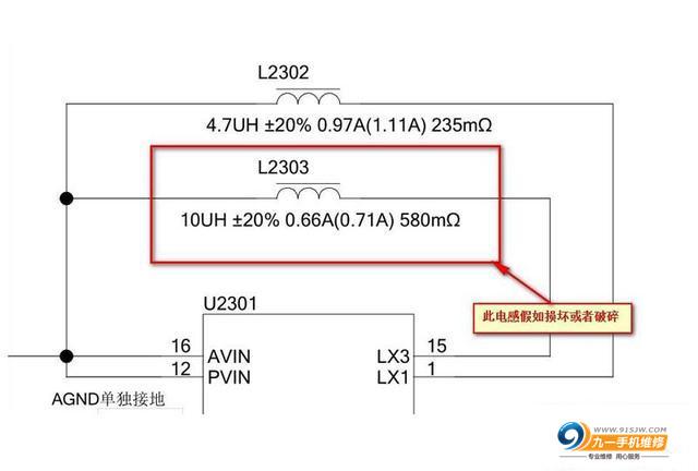 oppo r9手机维修 教你如何看手机维修的电路图纸