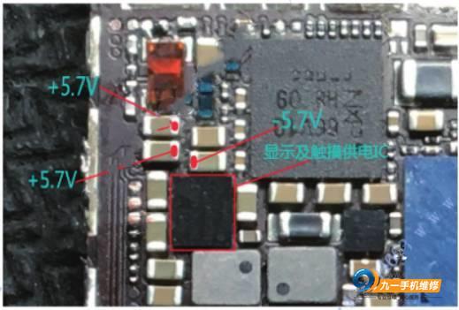 iphone6搬板维修流程初稿(原创资料)苹果主板搬板规范流程